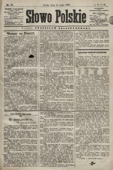 Słowo Polskie. 1898, nr117
