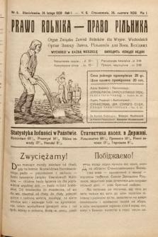 Prawo Rolnika : organ Związku Zawod. Rolników dla Wojew. Wschodnich = Pravo Rìl'nika : organ Zvâzku Zavod. Rìl'nikìv dlâ Voêv. Vshìdnih. 1928, nr6