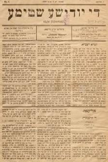 Głos Żydowski = Jüdische Stimme. 1908, nr4