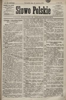 Słowo Polskie. 1898, nr142 (poranny)