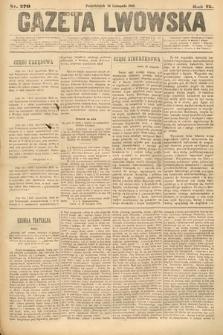Gazeta Lwowska. 1883, nr 270