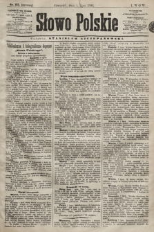 Słowo Polskie. 1898, nr160 (poranny)