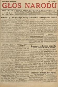 Głos Narodu. 1932, nr33
