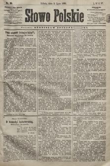 Słowo Polskie. 1898, nr161