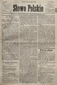 Słowo Polskie. 1898, nr169 (poranny)