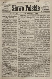 Słowo Polskie. 1898, nr193