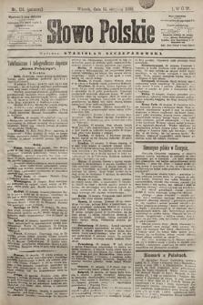 Słowo Polskie. 1898, nr194 (poranny)