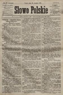 Słowo Polskie. 1898, nr197 (poranny)