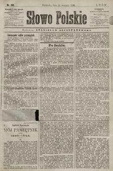 Słowo Polskie. 1898, nr198