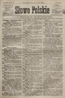 Słowo Polskie. 1898, nr199 (poranny)