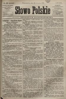 Słowo Polskie. 1898, nr205 (poranny)