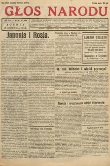 Głos Narodu. 1932, nr103