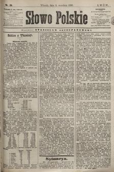 Słowo Polskie. 1898, nr211