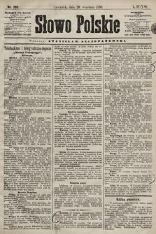 Słowo Polskie. 1898, nr233