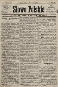 Słowo Polskie. 1898, nr238 (poranny)