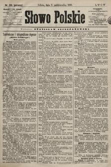 Słowo Polskie. 1898, nr241 (poranny)