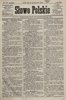 Słowo Polskie. 1898, nr244 (poranny)