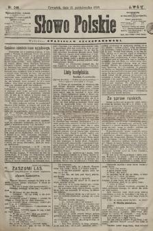 Słowo Polskie. 1898, nr244
