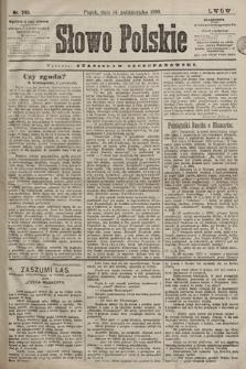 Słowo Polskie. 1898, nr245