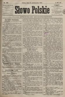Słowo Polskie. 1898, nr246
