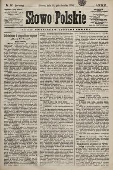 Słowo Polskie. 1898, nr247 (poranny)