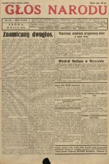 Głos Narodu. 1932, nr140