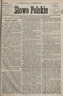 Słowo Polskie. 1898, nr247