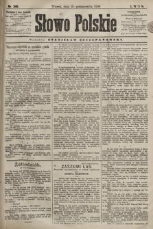 Słowo Polskie. 1898, nr248