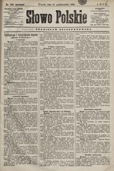 Słowo Polskie. 1898, nr249 (poranny)