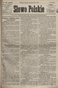 Słowo Polskie. 1898, nr255 (poranny)