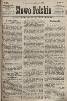 Słowo Polskie. 1898, nr255