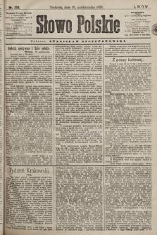 Słowo Polskie. 1898, nr259