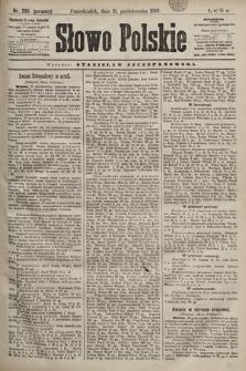 Słowo Polskie. 1898, nr260 (poranny)