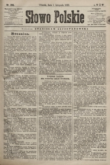 Słowo Polskie. 1898, nr260