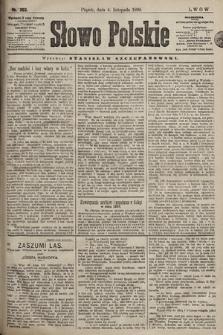 Słowo Polskie. 1898, nr263