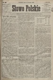 Słowo Polskie. 1898, nr265