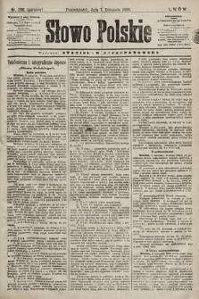 Słowo Polskie. 1898, nr266 (poranny)
