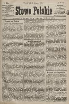 Słowo Polskie. 1898, nr266
