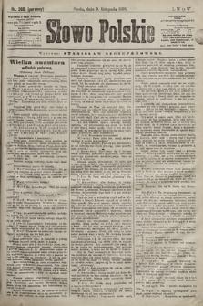 Słowo Polskie. 1898, nr268 (poranny)