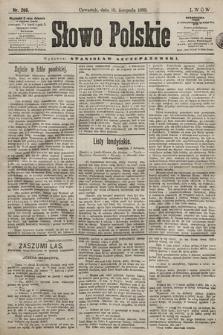 Słowo Polskie. 1898, nr268