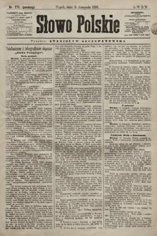 Słowo Polskie. 1898, nr270 (poranny)