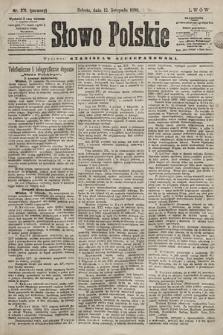 Słowo Polskie. 1898, nr271 (poranny)