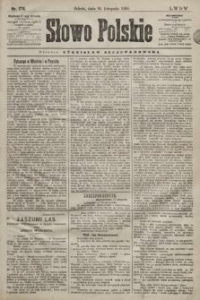 Słowo Polskie. 1898, nr276