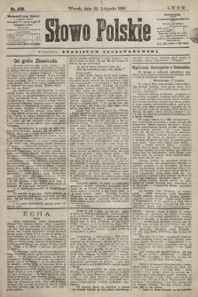 Słowo Polskie. 1898, nr278
