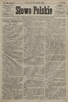 Słowo Polskie. 1898, nr280 (poranny)