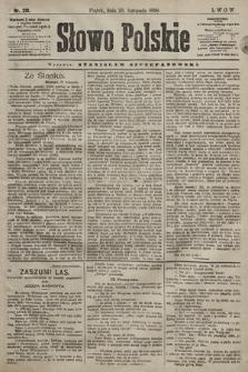 Słowo Polskie. 1898, nr281