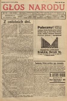 Głos Narodu. 1932, nr225