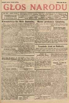 Głos Narodu. 1932, nr226