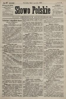 Słowo Polskie. 1898, nr287 (poranny)