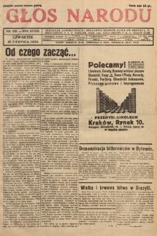 Głos Narodu. 1932, nr229
